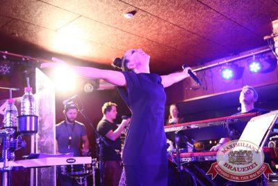 Ёлка, 25 марта 2015 - Ресторан «Максимилианс» Екатеринбург - 18