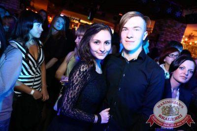 Ёлка, 25 марта 2015 - Ресторан «Максимилианс» Екатеринбург - 20
