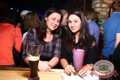 Ёлка, 25 марта 2015 - Ресторан «Максимилианс» Екатеринбург - 22