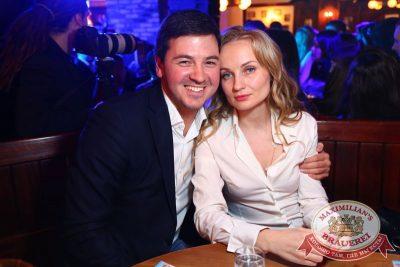 Ёлка, 25 марта 2015 - Ресторан «Максимилианс» Екатеринбург - 23
