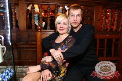 Ёлка, 25 марта 2015 - Ресторан «Максимилианс» Екатеринбург - 27