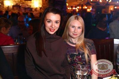 Ёлка, 25 марта 2015 - Ресторан «Максимилианс» Екатеринбург - 28