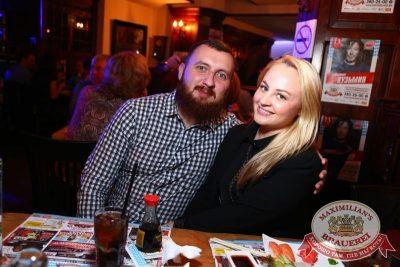 Ёлка, 25 марта 2015 - Ресторан «Максимилианс» Екатеринбург - 29