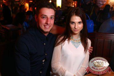 Ёлка, 25 марта 2015 - Ресторан «Максимилианс» Екатеринбург - 31