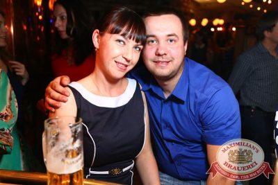 Ёлка, 25 марта 2015 - Ресторан «Максимилианс» Екатеринбург - 33
