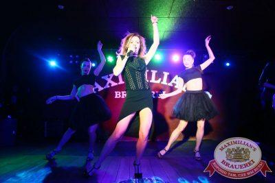 Юлианна Караулова, 23 марта 2016 - Ресторан «Максимилианс» Екатеринбург - 02
