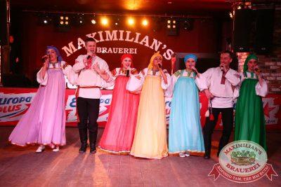 Юлианна Караулова, 23 марта 2016 - Ресторан «Максимилианс» Екатеринбург - 07