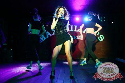 Юлианна Караулова, 23 марта 2016 - Ресторан «Максимилианс» Екатеринбург - 11