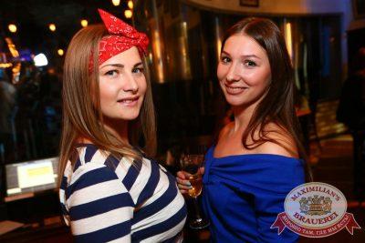 Юлианна Караулова, 23 марта 2016 - Ресторан «Максимилианс» Екатеринбург - 15