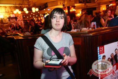 Юлианна Караулова, 23 марта 2016 - Ресторан «Максимилианс» Екатеринбург - 16