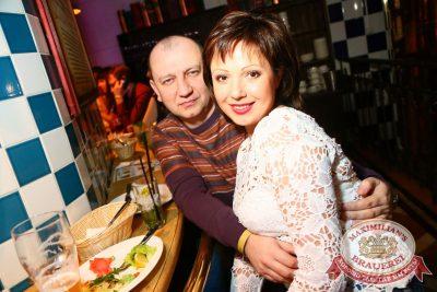Юлианна Караулова, 23 марта 2016 - Ресторан «Максимилианс» Екатеринбург - 20