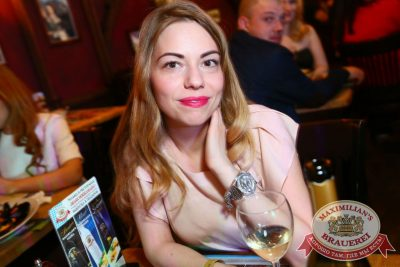 Юлианна Караулова, 23 марта 2016 - Ресторан «Максимилианс» Екатеринбург - 22