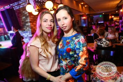 Юлианна Караулова, 23 марта 2016 - Ресторан «Максимилианс» Екатеринбург - 23
