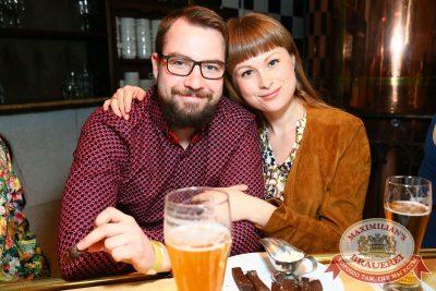 Юлианна Караулова, 23 марта 2016 - Ресторан «Максимилианс» Екатеринбург - 27