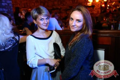 Юлия Савичева, 22 октября 2015 - Ресторан «Максимилианс» Екатеринбург - 04