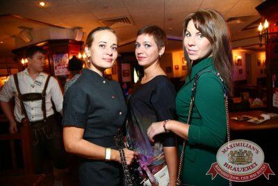 Юлия Савичева, 22 октября 2015 - Ресторан «Максимилианс» Екатеринбург - 05
