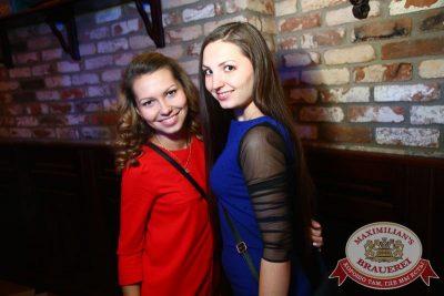 Юлия Савичева, 22 октября 2015 - Ресторан «Максимилианс» Екатеринбург - 09