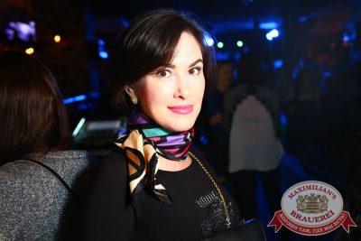 Юлия Савичева, 22 октября 2015 - Ресторан «Максимилианс» Екатеринбург - 18