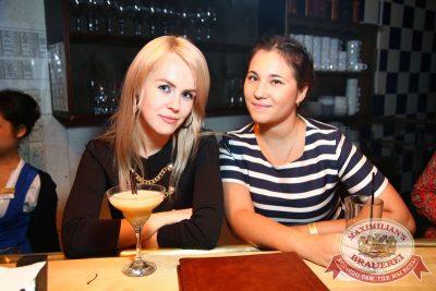 Юлия Савичева, 22 октября 2015 - Ресторан «Максимилианс» Екатеринбург - 21