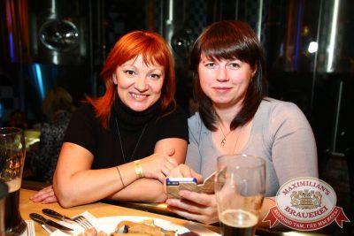 Юлия Савичева, 22 октября 2015 - Ресторан «Максимилианс» Екатеринбург - 24
