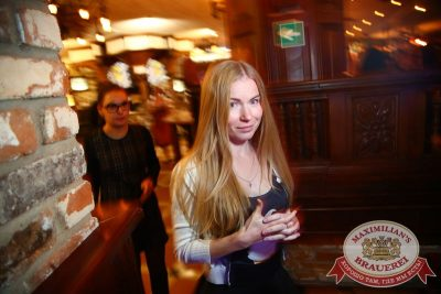 Юлия Савичева, 22 октября 2015 - Ресторан «Максимилианс» Екатеринбург - 25