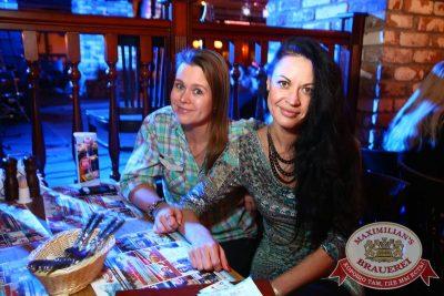 Юлия Савичева, 22 октября 2015 - Ресторан «Максимилианс» Екатеринбург - 29