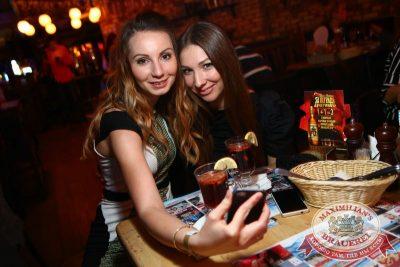 Юлия Савичева, 22 октября 2015 - Ресторан «Максимилианс» Екатеринбург - 30