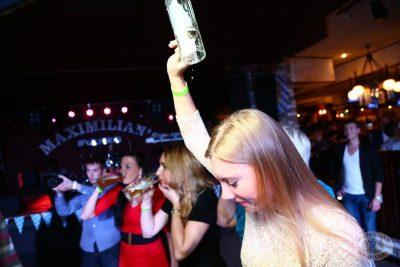 Закрытие фестиваля. Определены Пивной Король и Королева! 5 октября 2013 - Ресторан «Максимилианс» Екатеринбург - 15