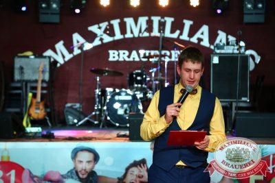 Женские слабости, 29 октября 2014 - Ресторан «Максимилианс» Екатеринбург - 07