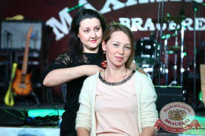 Женские слабости, 29 октября 2014 - Ресторан «Максимилианс» Екатеринбург - 12