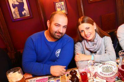 Женские слабости, 29 октября 2014 - Ресторан «Максимилианс» Екатеринбург - 25