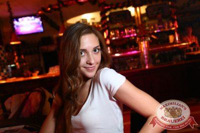 Женские слабости, 29 октября 2014 - Ресторан «Максимилианс» Екатеринбург - 27