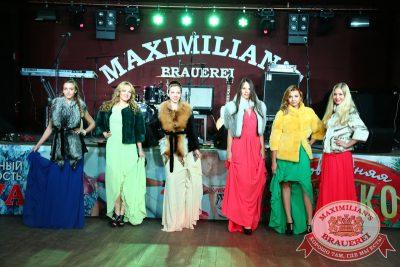 Женские слабости, 5 ноября 2014 - Ресторан «Максимилианс» Екатеринбург - 02