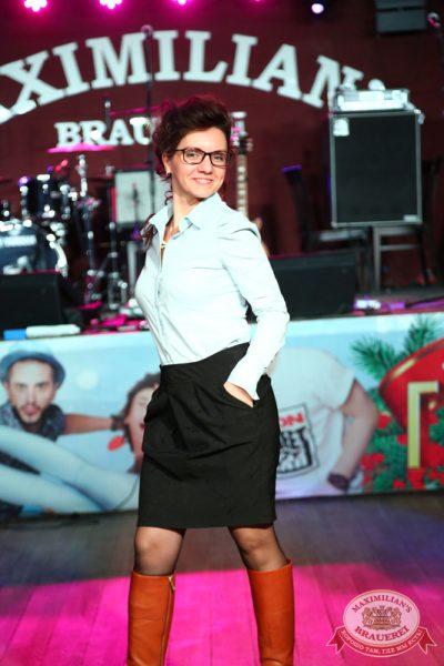 Женские слабости, 5 ноября 2014 - Ресторан «Максимилианс» Екатеринбург - 06