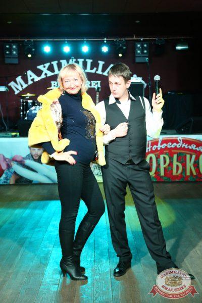 Женские слабости, 5 ноября 2014 - Ресторан «Максимилианс» Екатеринбург - 08