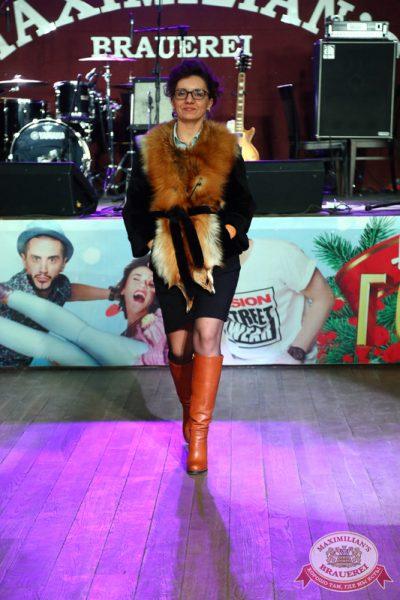 Женские слабости, 5 ноября 2014 - Ресторан «Максимилианс» Екатеринбург - 09