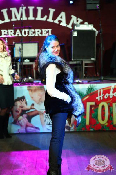 Женские слабости, 5 ноября 2014 - Ресторан «Максимилианс» Екатеринбург - 11
