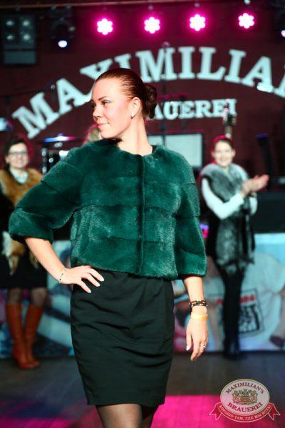 Женские слабости, 5 ноября 2014 - Ресторан «Максимилианс» Екатеринбург - 12