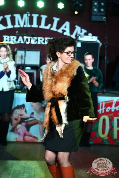 Женские слабости, 5 ноября 2014 - Ресторан «Максимилианс» Екатеринбург - 14