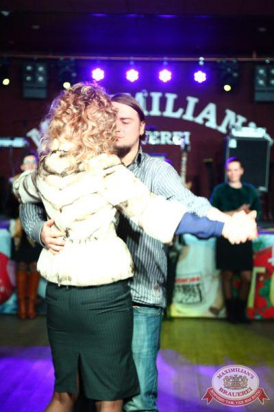 Женские слабости, 5 ноября 2014 - Ресторан «Максимилианс» Екатеринбург - 15