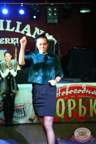 Женские слабости, 5 ноября 2014 - Ресторан «Максимилианс» Екатеринбург - 16