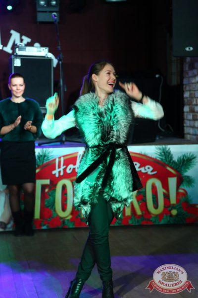 Женские слабости, 5 ноября 2014 - Ресторан «Максимилианс» Екатеринбург - 17