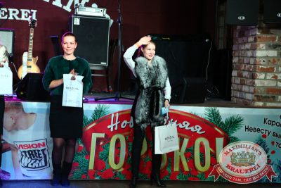 Женские слабости, 5 ноября 2014 - Ресторан «Максимилианс» Екатеринбург - 19