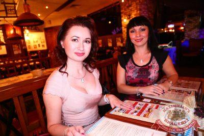 Женские слабости, 5 ноября 2014 - Ресторан «Максимилианс» Екатеринбург - 21