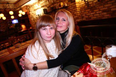 Женские слабости, 5 ноября 2014 - Ресторан «Максимилианс» Екатеринбург - 22