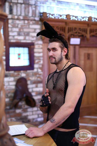 Женские слабости, 3 декабря 2014 - Ресторан «Максимилианс» Екатеринбург - 01
