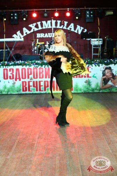 Женские слабости, 3 декабря 2014 - Ресторан «Максимилианс» Екатеринбург - 02