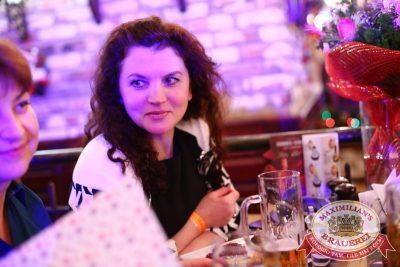 Женские слабости, 3 декабря 2014 - Ресторан «Максимилианс» Екатеринбург - 04