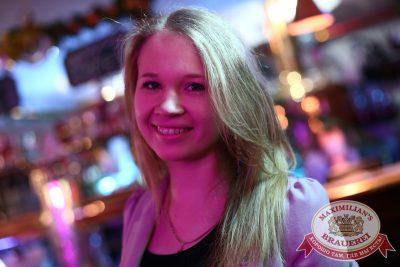 Женские слабости, 3 декабря 2014 - Ресторан «Максимилианс» Екатеринбург - 05