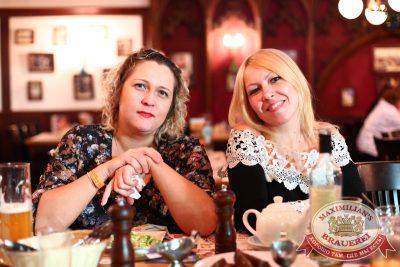 Женские слабости, 3 декабря 2014 - Ресторан «Максимилианс» Екатеринбург - 07